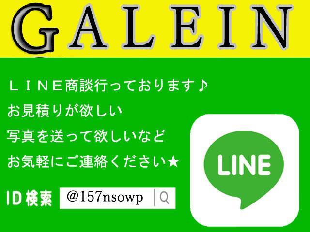 GARAGE INFINITY 安積店(2枚目)