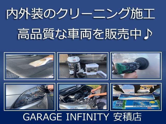 GARAGE INFINITY 安積店(5枚目)