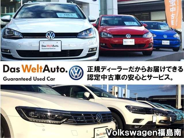 Volkswagen福島南(1枚目)
