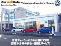 Volkswagen福島南