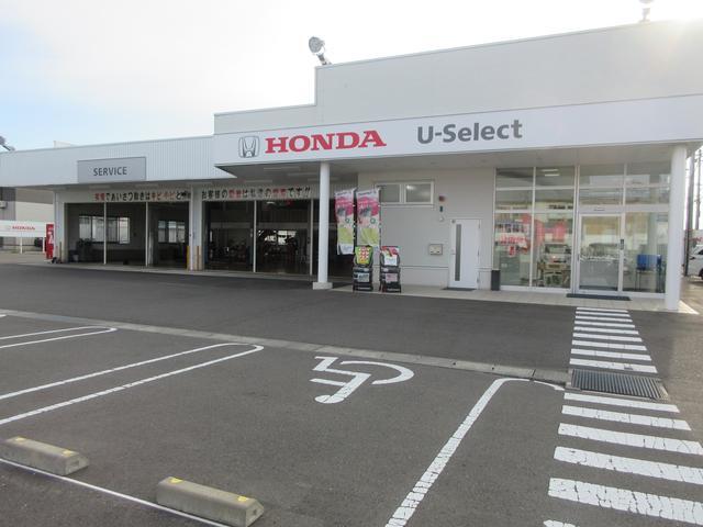 Honda Cars 八戸西 U-Select長苗代 若野ホンダ販売株式会社