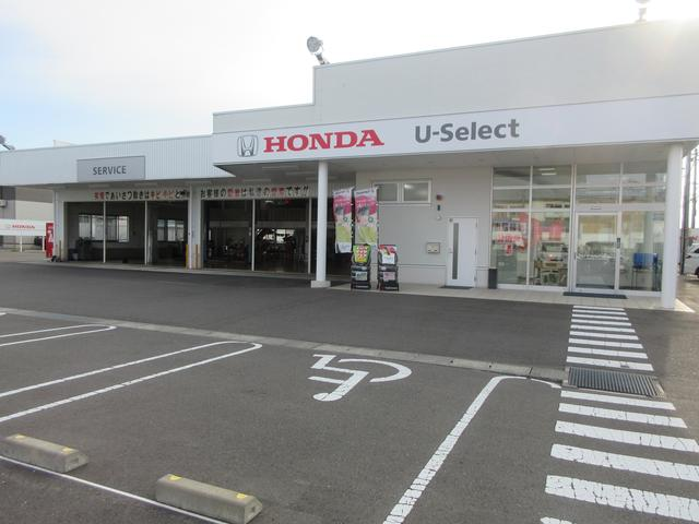 Honda Cars 八戸西 U-Select長苗代 若野ホンダ販売株式会社(1枚目)