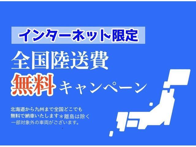 アクシスオート U-CAR新国道店(2枚目)