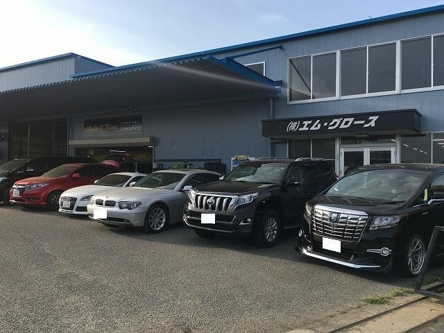 事業内容:中古車販売、鈑金塗装、車検・整備、自動車解体、リサイクル部品販売、事故車・不動車買い取り。