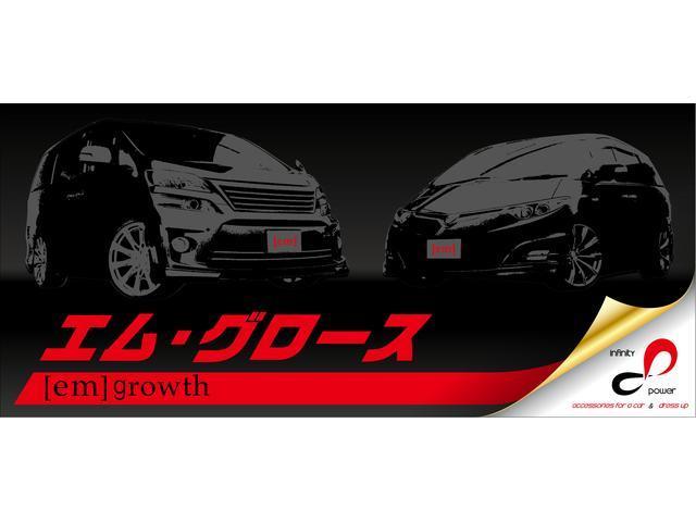 事業内容:レッカーサービス、タイヤ交換、、タイヤ販売、カー用品取り付け、販売。