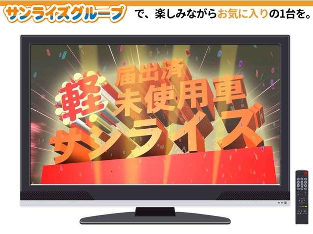 (株)サンライズモータース 青森店(1枚目)