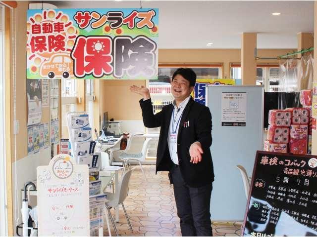(株)サンライズモータース 青森店(5枚目)