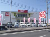 軽自動車専門店 ダンク (株)光建自動車整備
