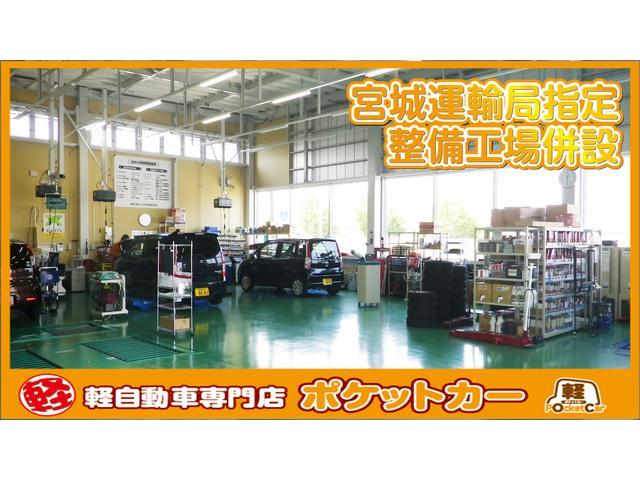 軽自動車専門店 ポケットカー(3枚目)