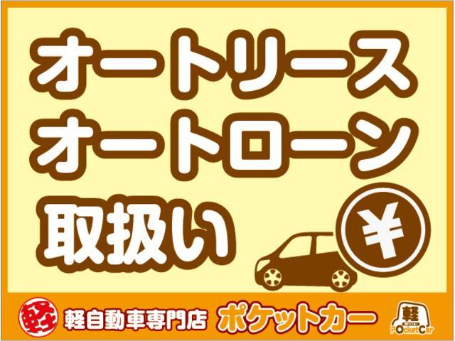 軽自動車専門店 ポケットカー(6枚目)