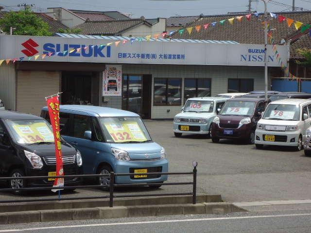 日新スズキ販売(株) 大船渡営業所