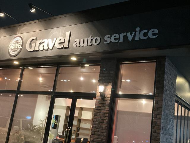 Gravel auto service