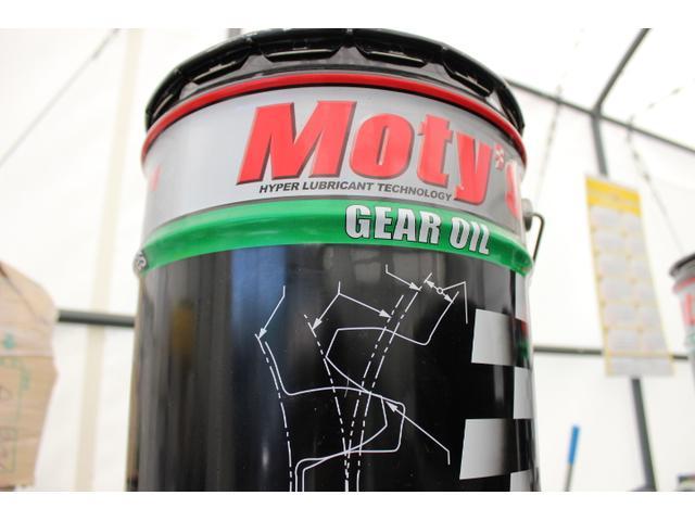 Moty'sオイル代理店です。