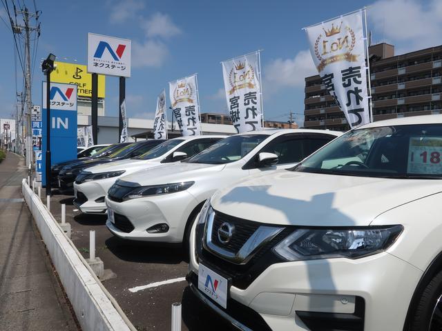 「宮城県」の中古車販売店「ネクステージ 仙台泉 SUV専門店」