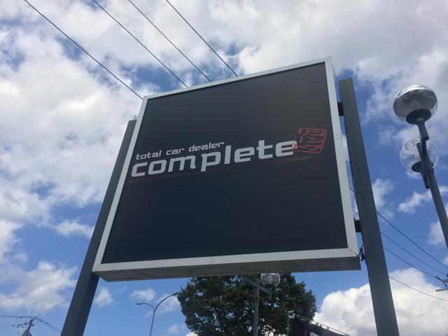 total car dealer complete(6枚目)