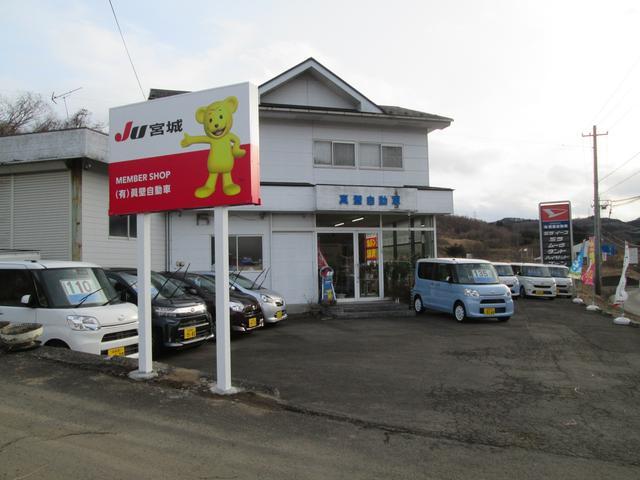 有限会社眞壁自動車(4枚目)