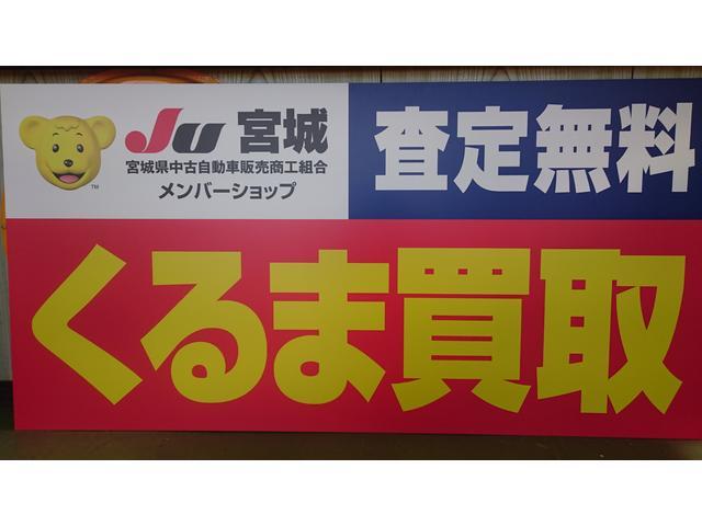 有限会社眞壁自動車(5枚目)