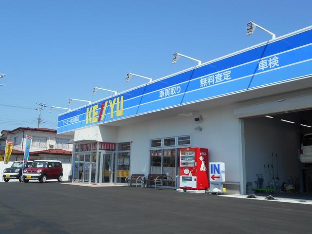 (株)ケーユー 秋田南店(1枚目)
