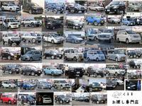 お探しサービスで全国131箇所の仕入会場よりその日の相場で良質な車を整備点検保証付でGETできます。