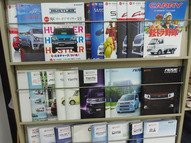 商用車 トラック専門店 (有)丸畑モータース 岩手(2枚目)