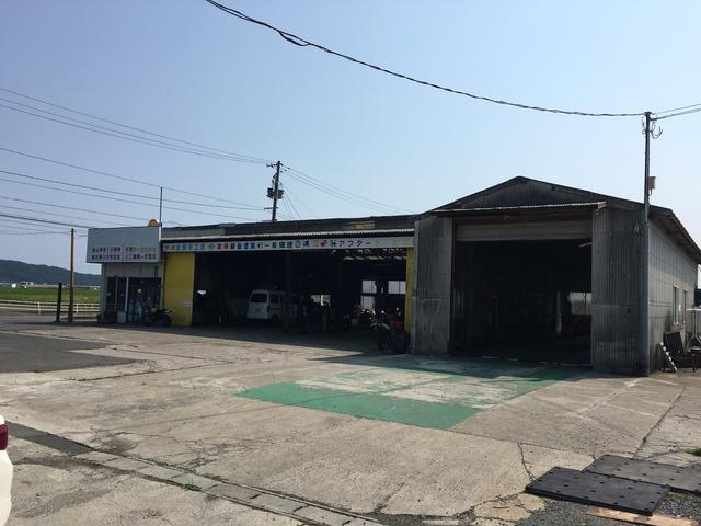 アベ自動車工業(株)(1枚目)