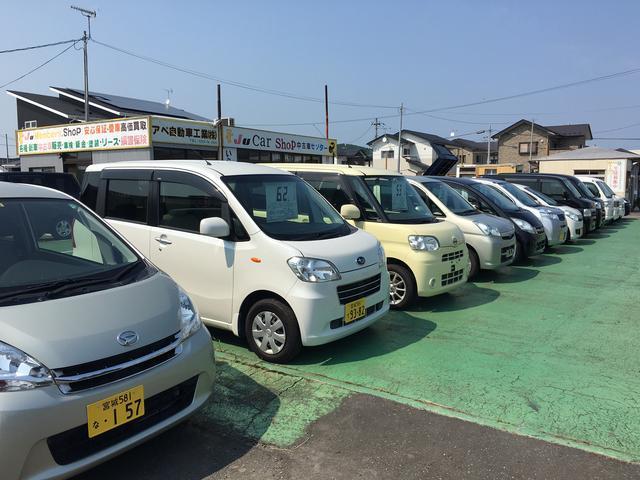アベ自動車工業(株)(2枚目)