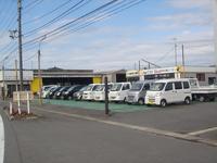 アベ自動車工業(株)