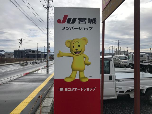 (株)ヨコタオートショップ(2枚目)