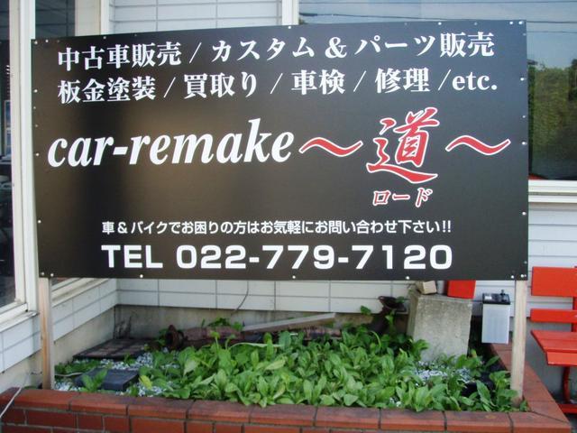 car-remake 〜道〜 ロード(5枚目)