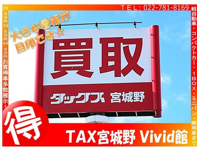 (株)タックス宮城野 Vivid館(4枚目)