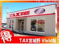 (株)タックス宮城野 Vivid館