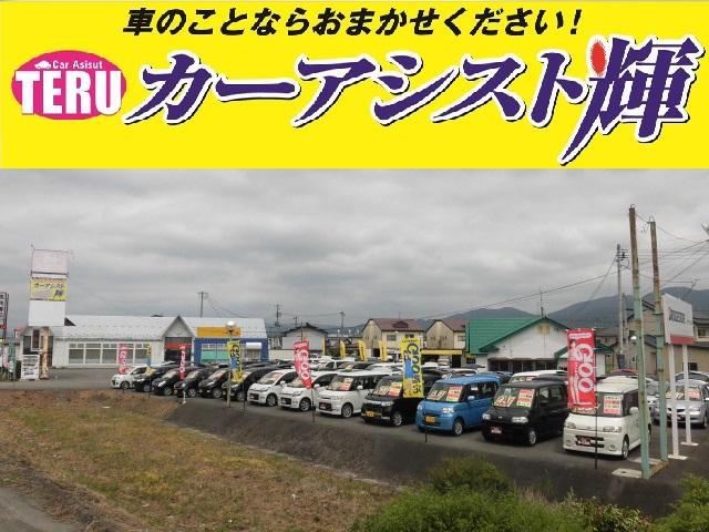 当店は奥州市前沢区、国道4号線沿いに位置しております。大きな看板と広い展示場が目印です。