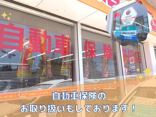軽39.8万円専門店 エーツー (株)渥美自動車(5枚目)