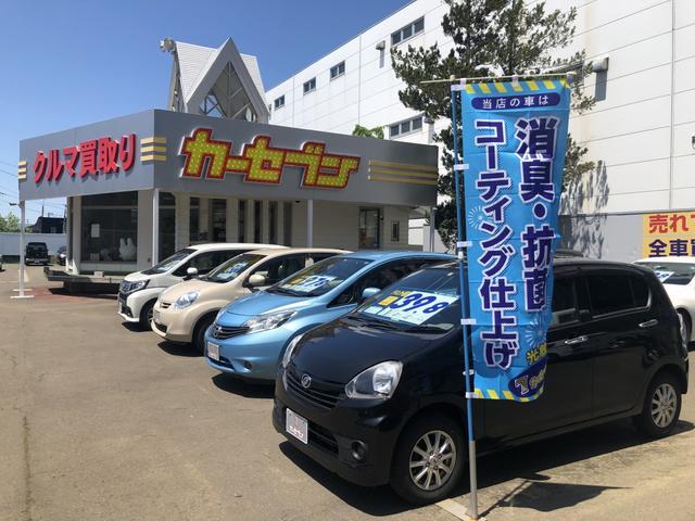 「秋田県」の中古車販売店「カーセブン大館店 (株)現代」