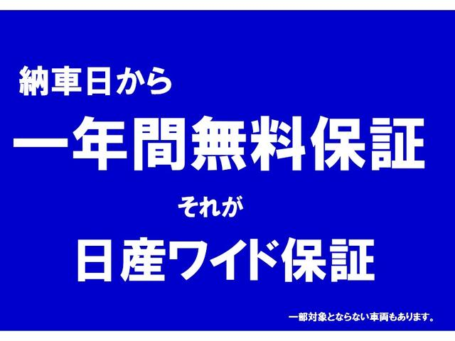 日産チェリー岩手販売(株) 水沢中古車センター(4枚目)