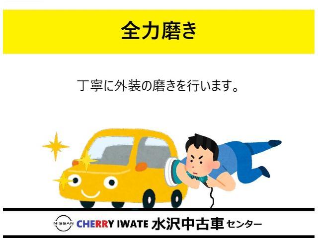 日産チェリー岩手販売(株) 水沢中古車センター(5枚目)