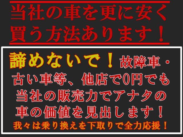格安アウトレット キングオート 4号紫波店 (株)M・K・K(2枚目)