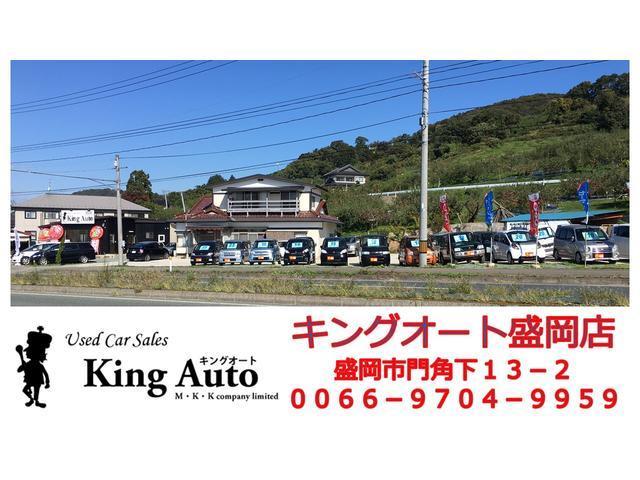 「キングオート盛岡店」盛岡市にも拠点がございます。