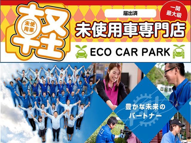 ECO CAR PARK