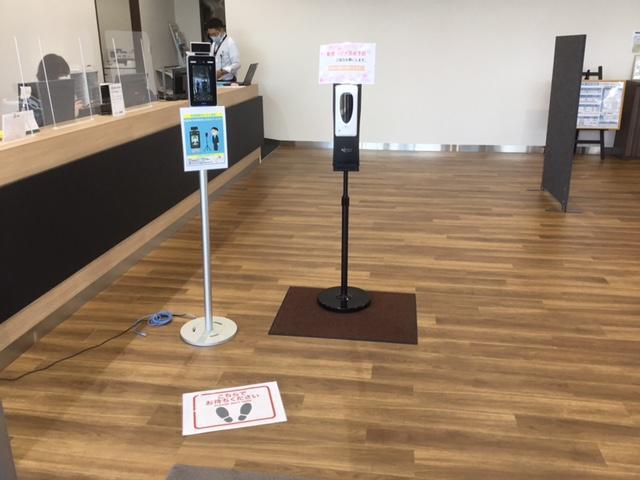 ホンダカーズ山形 青田店U-Selectコーナー (株)ホンダ四輪販売南・東北(2枚目)