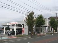 ホンダカーズ山形 下条店U-Selectコーナー (株)ホンダ四輪販売南・東北