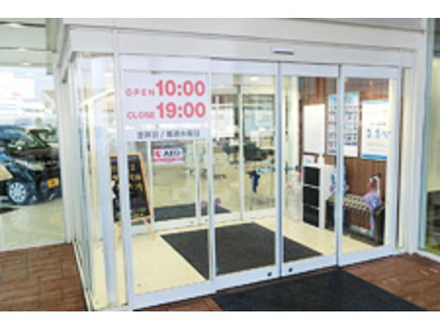 ホンダカーズ山形 酒田店U-Selectコーナー (株)ホンダ四輪販売南・東北(2枚目)