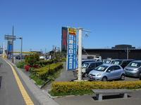 (株)黒坂自工 湊高台店