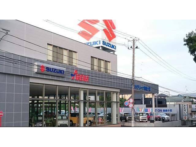 (株)スズキ自販福島 スズキアリーナ自由ヶ丘