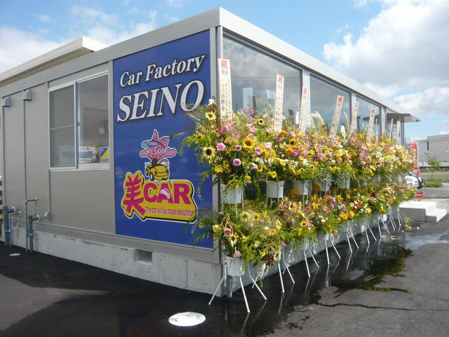 Car Factory SEINO(株) 仙台港店(1枚目)