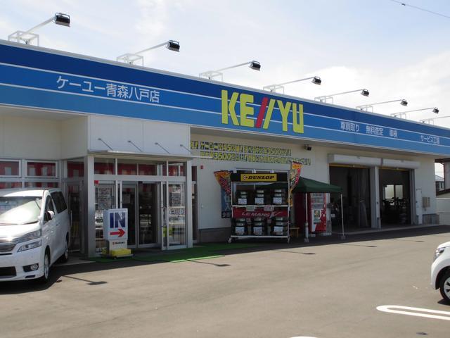 (株)ケーユー 青森八戸店(1枚目)