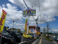 (株)ケーユー 青森八戸店