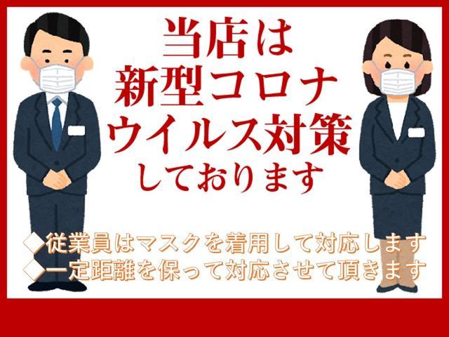 One Select 【ワン セレクト】(0枚目)