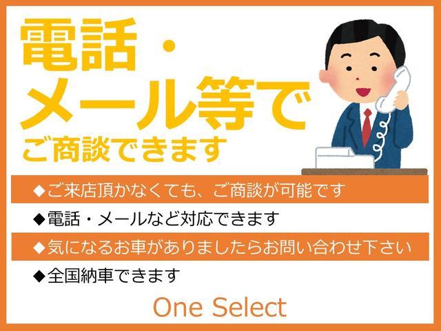 One Select 【ワン セレクト】(1枚目)