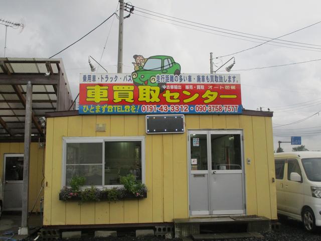 (株)オート芭蕉インターナショナル 車買取センター 一関店